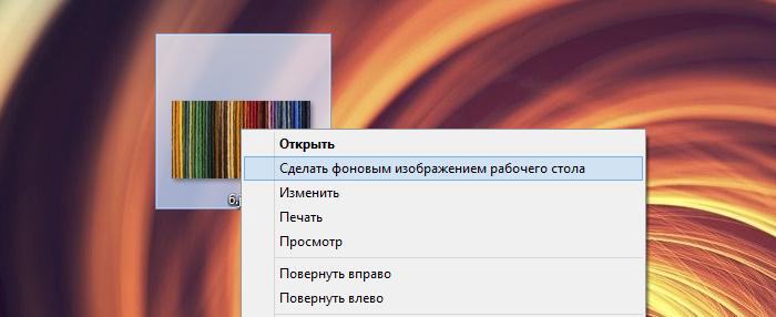 Как изменить фоновый рисунок рабочего стола в Windows 10 | Будни ... | 286x700