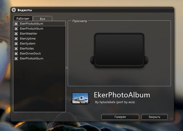 Скины Для Мыши На Windows 8.1