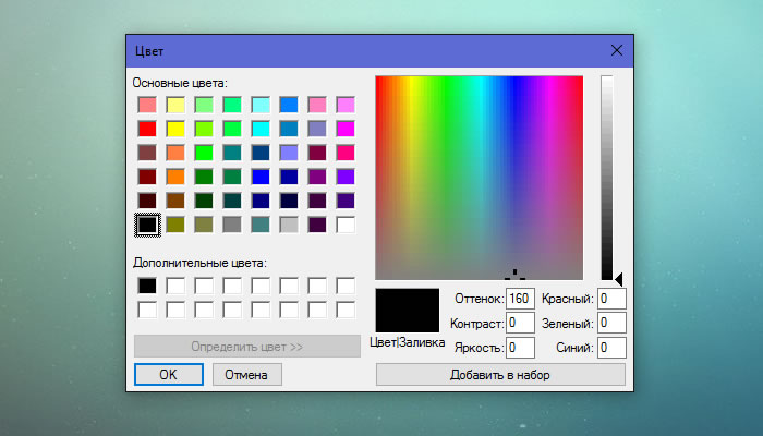 Названия(имена) rgb цветов в html названия to create these colors the notebook rgb colors jnb also contains these